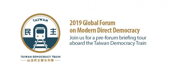 Taiwan Democracy Train