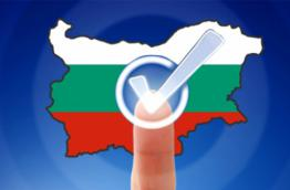The logo of the campaign for introducing e-voting, by the Bulgarian Ministery of Foreign Affairs